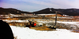 Business Ties to Chinese Mining Executives – Open Pit Mine Tour, China – Mar., 2012